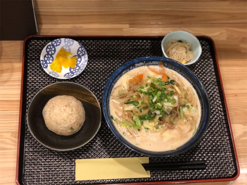 f:id:junichisuzaki:20201008175222j:image