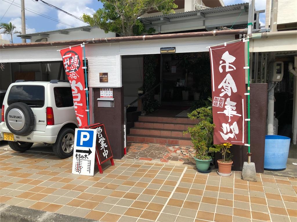f:id:junichisuzaki:20201008175230j:image
