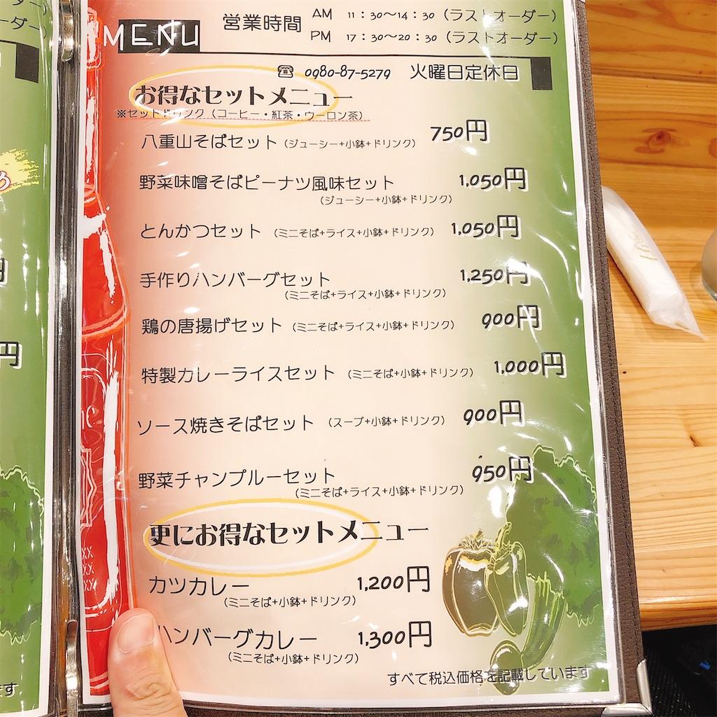 f:id:junichisuzaki:20201008175237j:image