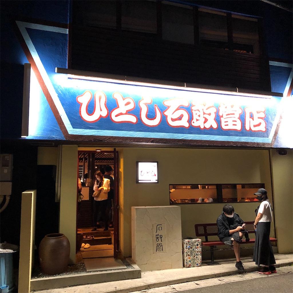 f:id:junichisuzaki:20201010115037j:image