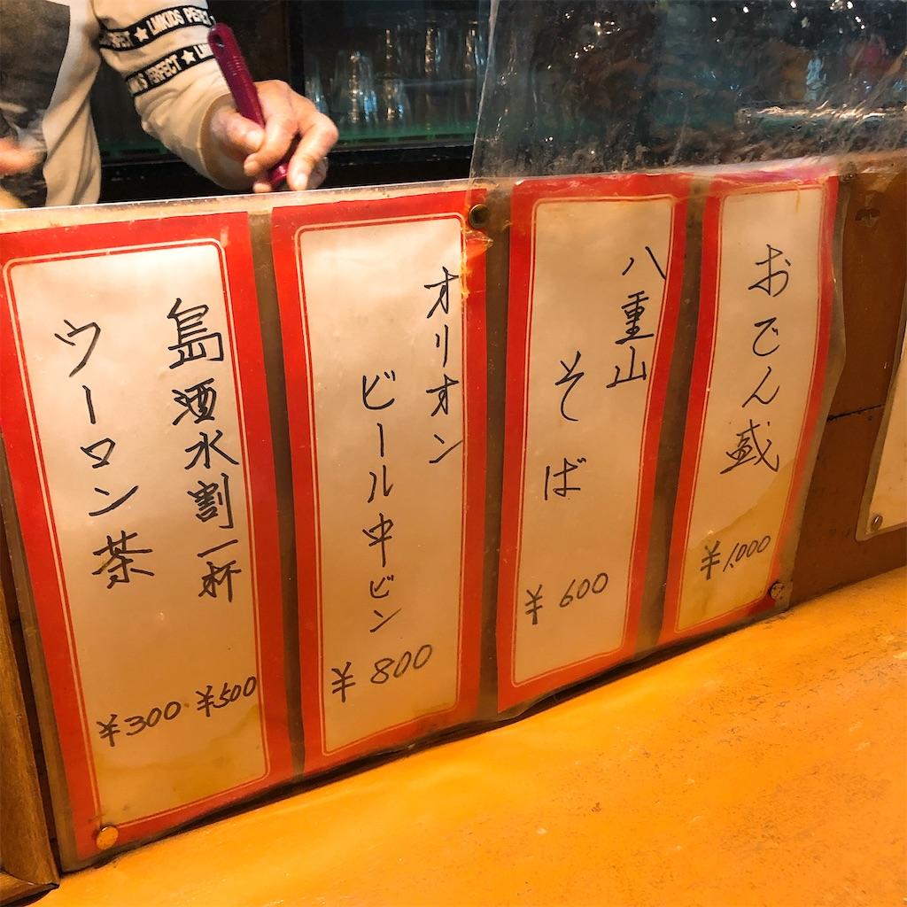 f:id:junichisuzaki:20201011015418j:image