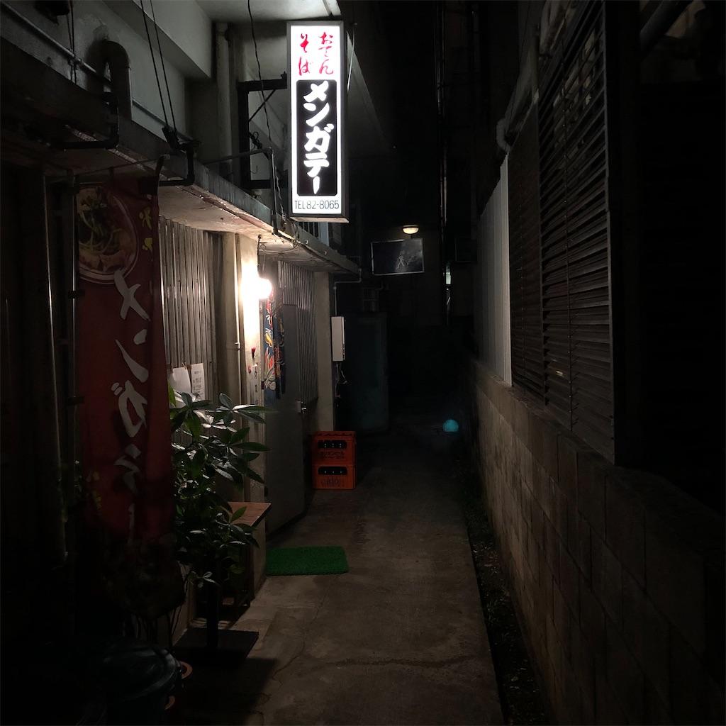 f:id:junichisuzaki:20201011015430j:image