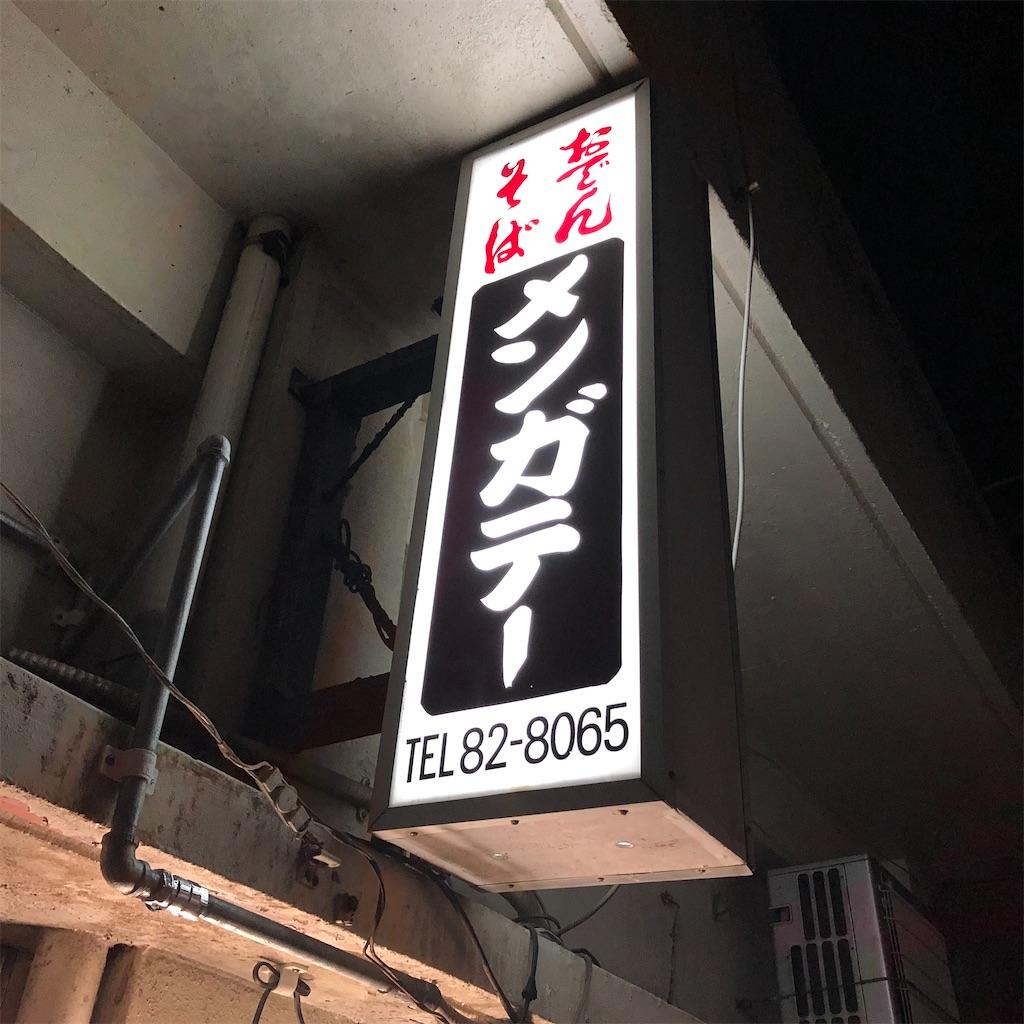 f:id:junichisuzaki:20201011015438j:image