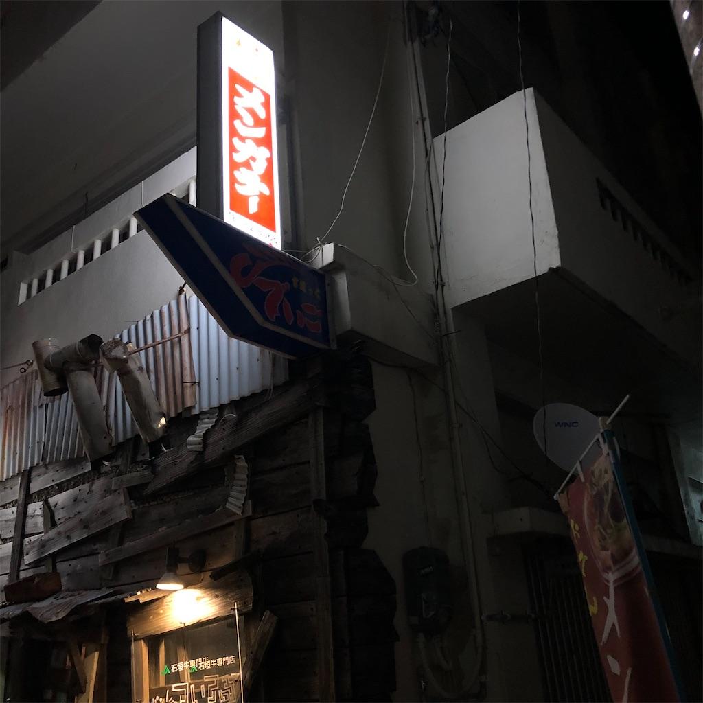 f:id:junichisuzaki:20201011015455j:image