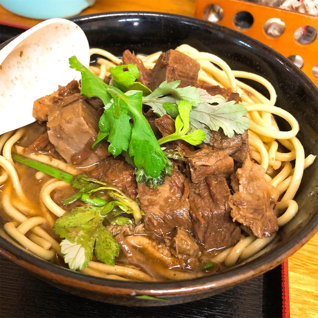 f:id:junichisuzaki:20201013144850j:image