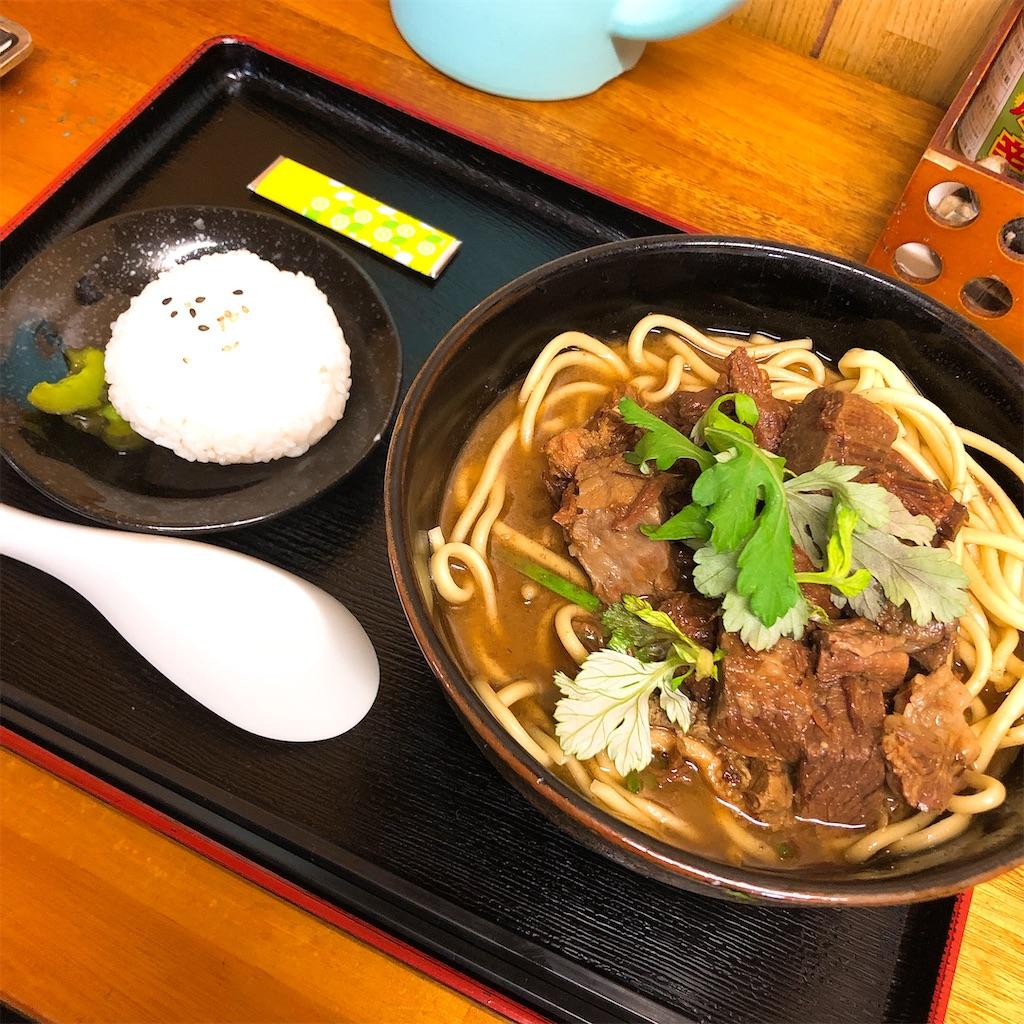 f:id:junichisuzaki:20201013144853j:image