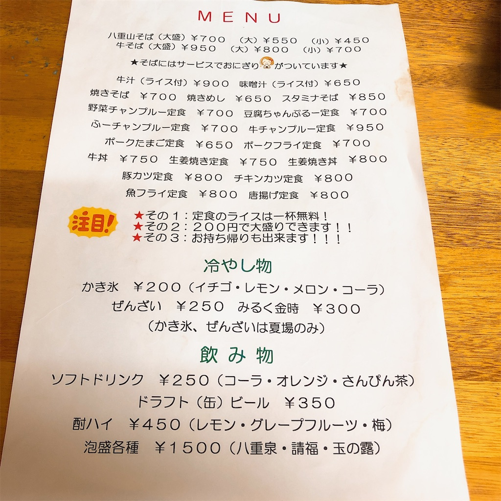 f:id:junichisuzaki:20201013144901j:image