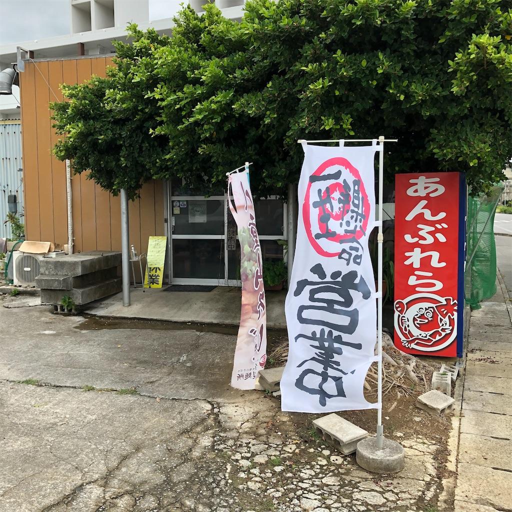f:id:junichisuzaki:20201013144904j:image
