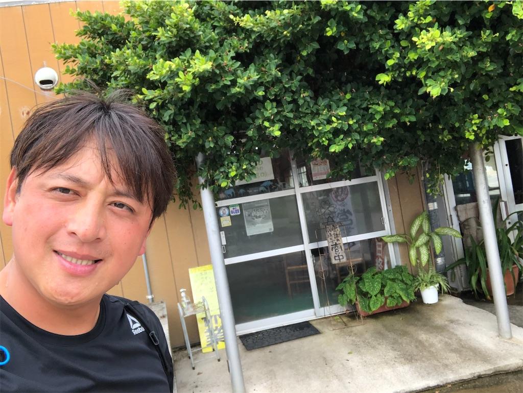 f:id:junichisuzaki:20201013145653j:image