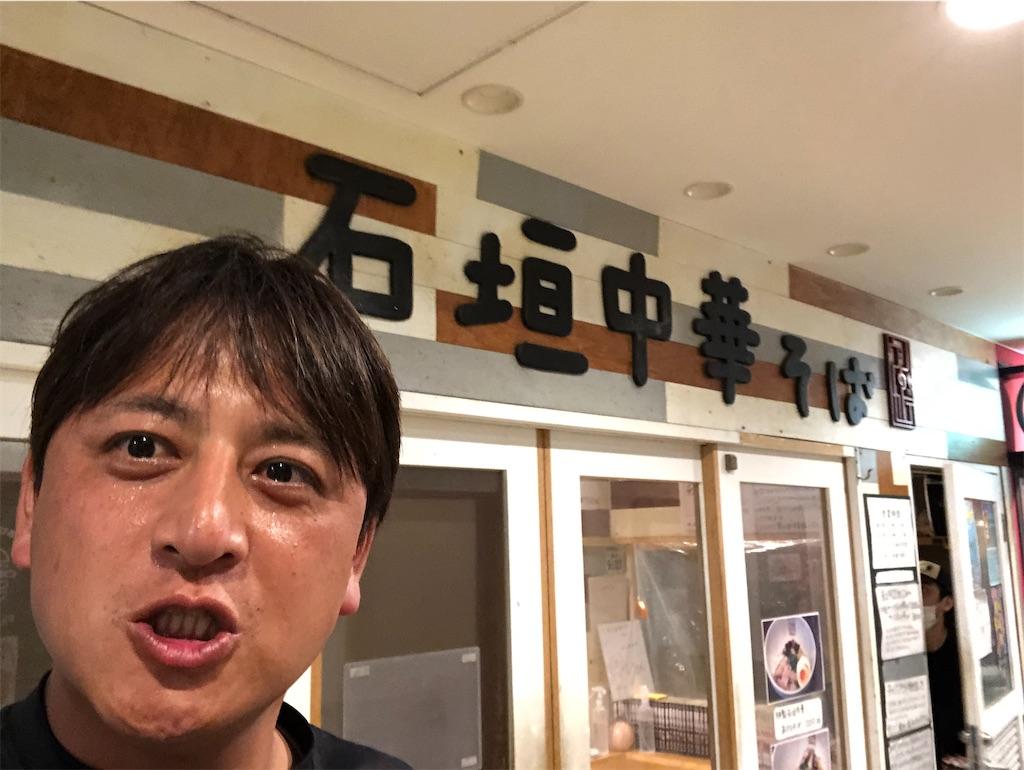 f:id:junichisuzaki:20201014000048j:image