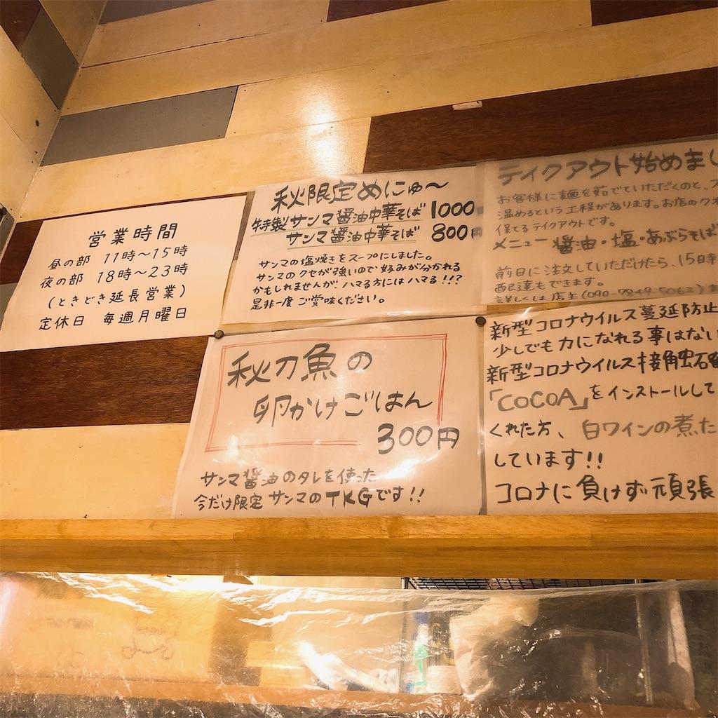f:id:junichisuzaki:20201014000052j:image