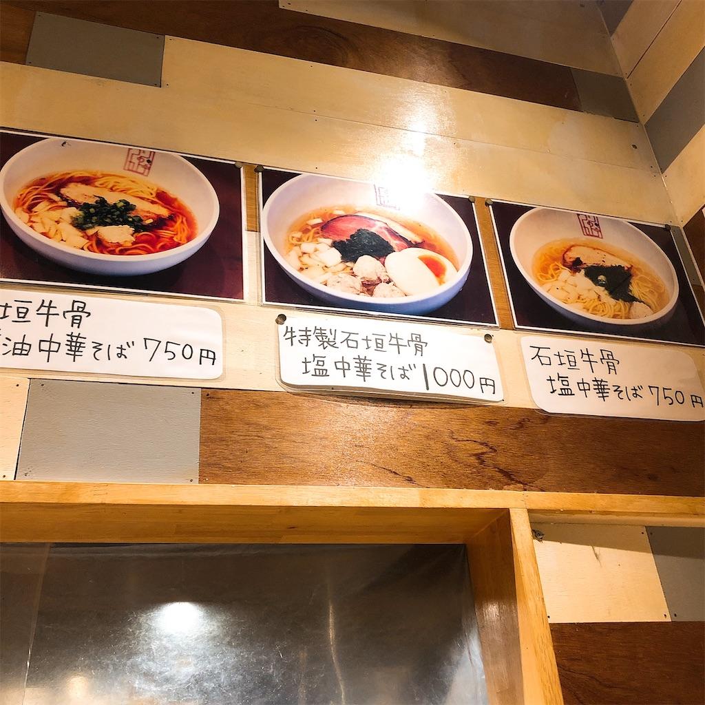 f:id:junichisuzaki:20201014000056j:image