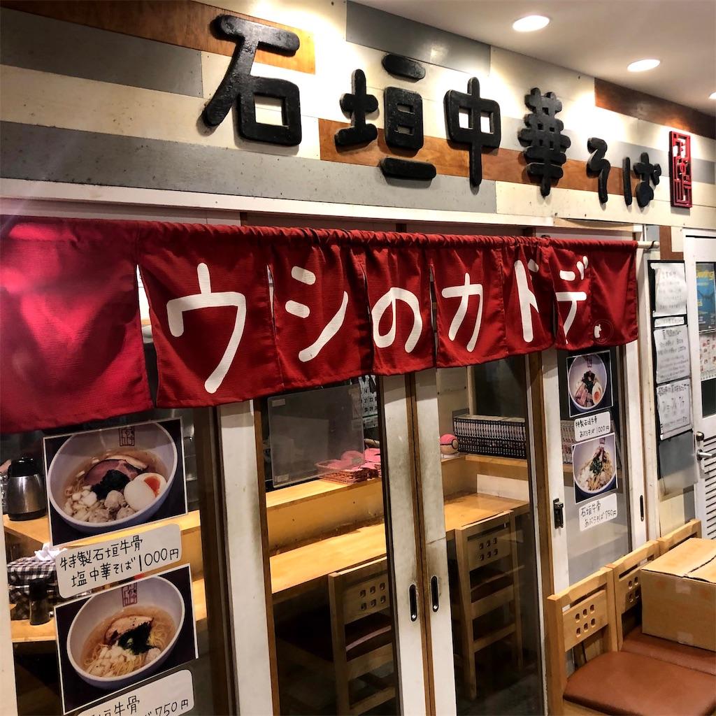 f:id:junichisuzaki:20201014000108j:image