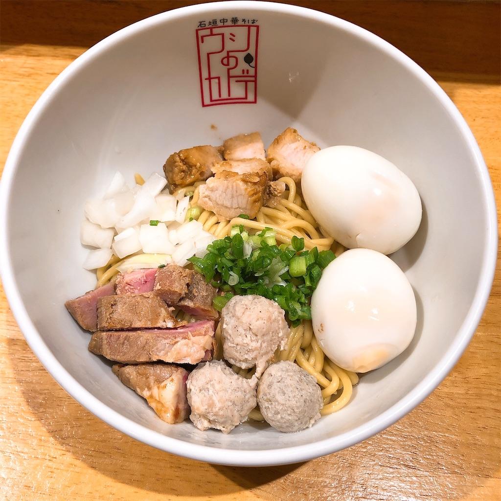f:id:junichisuzaki:20201014000124j:image