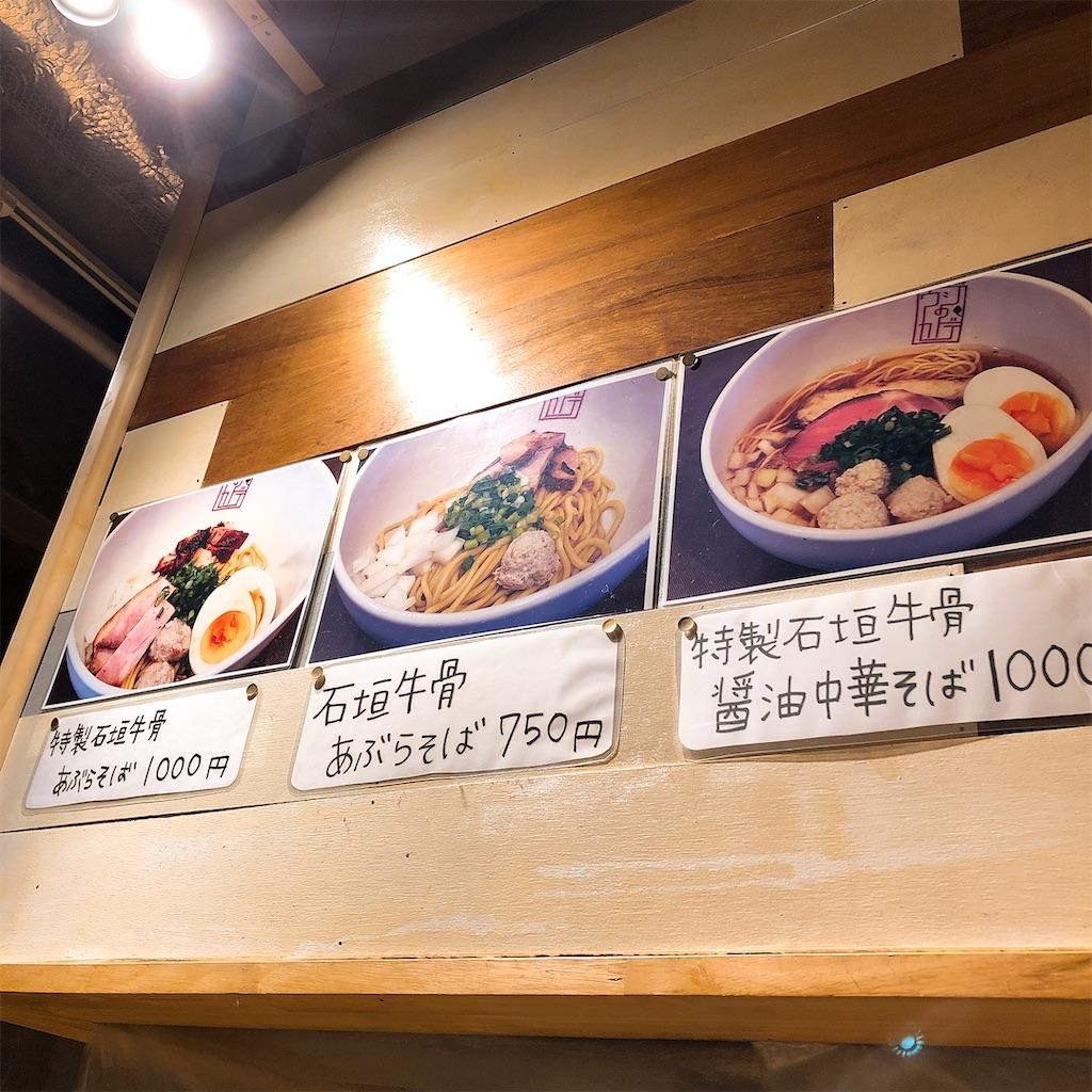 f:id:junichisuzaki:20201014000128j:image