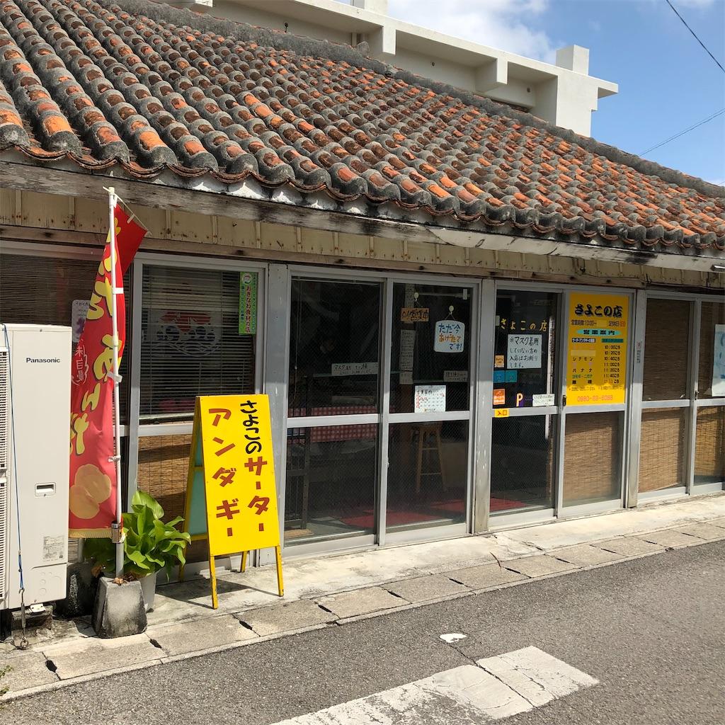 f:id:junichisuzaki:20201015155458j:image