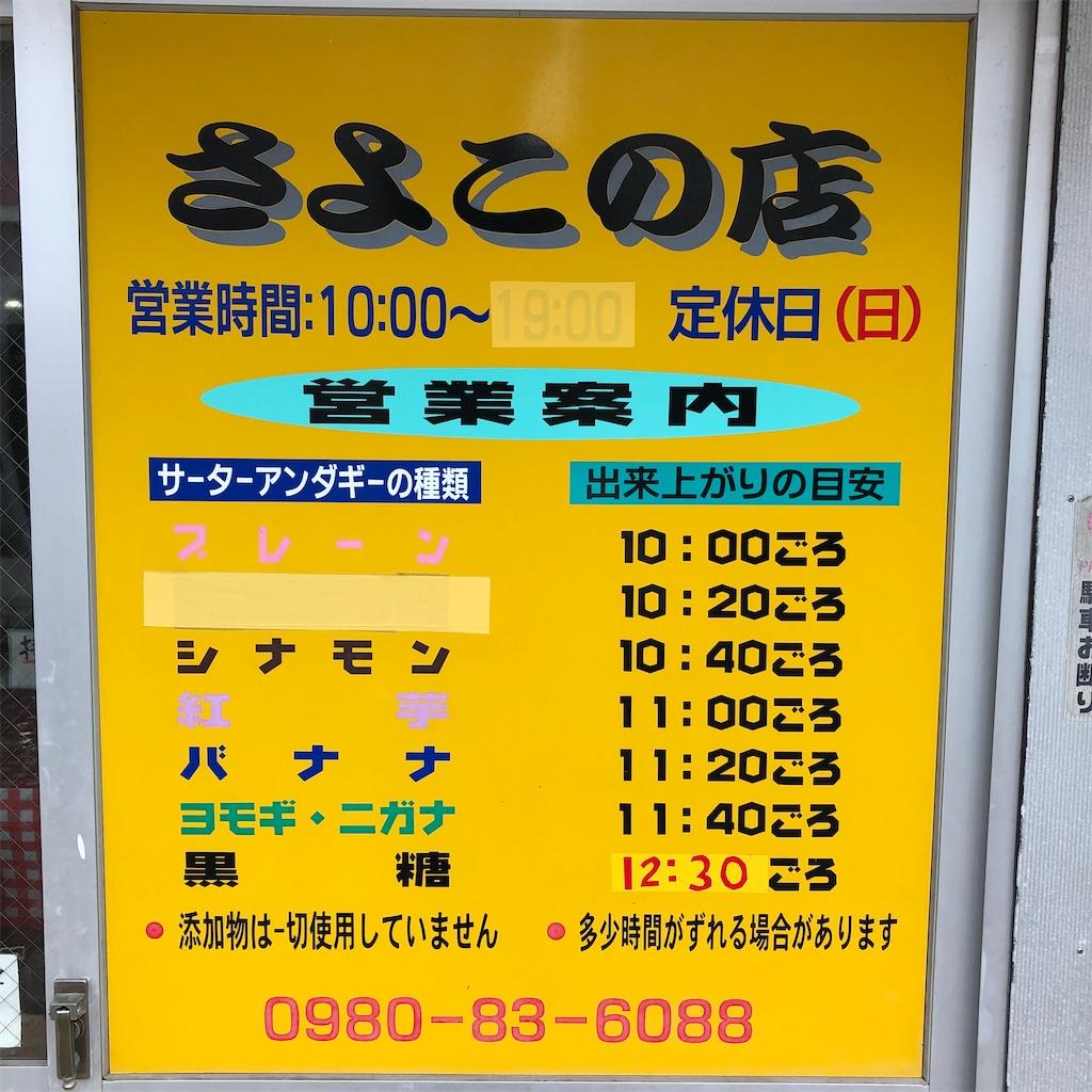 f:id:junichisuzaki:20201015155508j:image