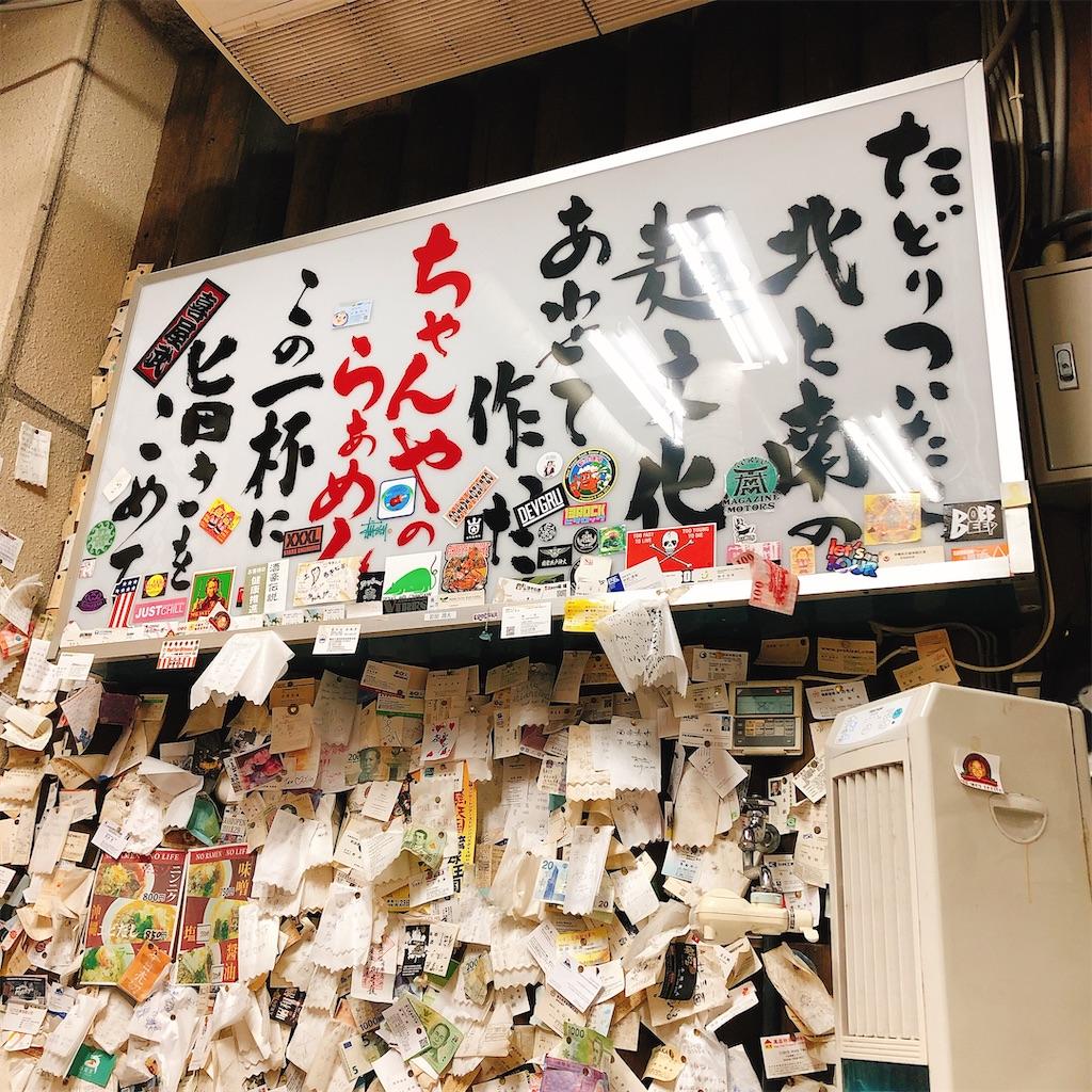 f:id:junichisuzaki:20201016133830j:image