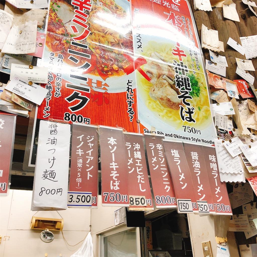 f:id:junichisuzaki:20201016133845j:image