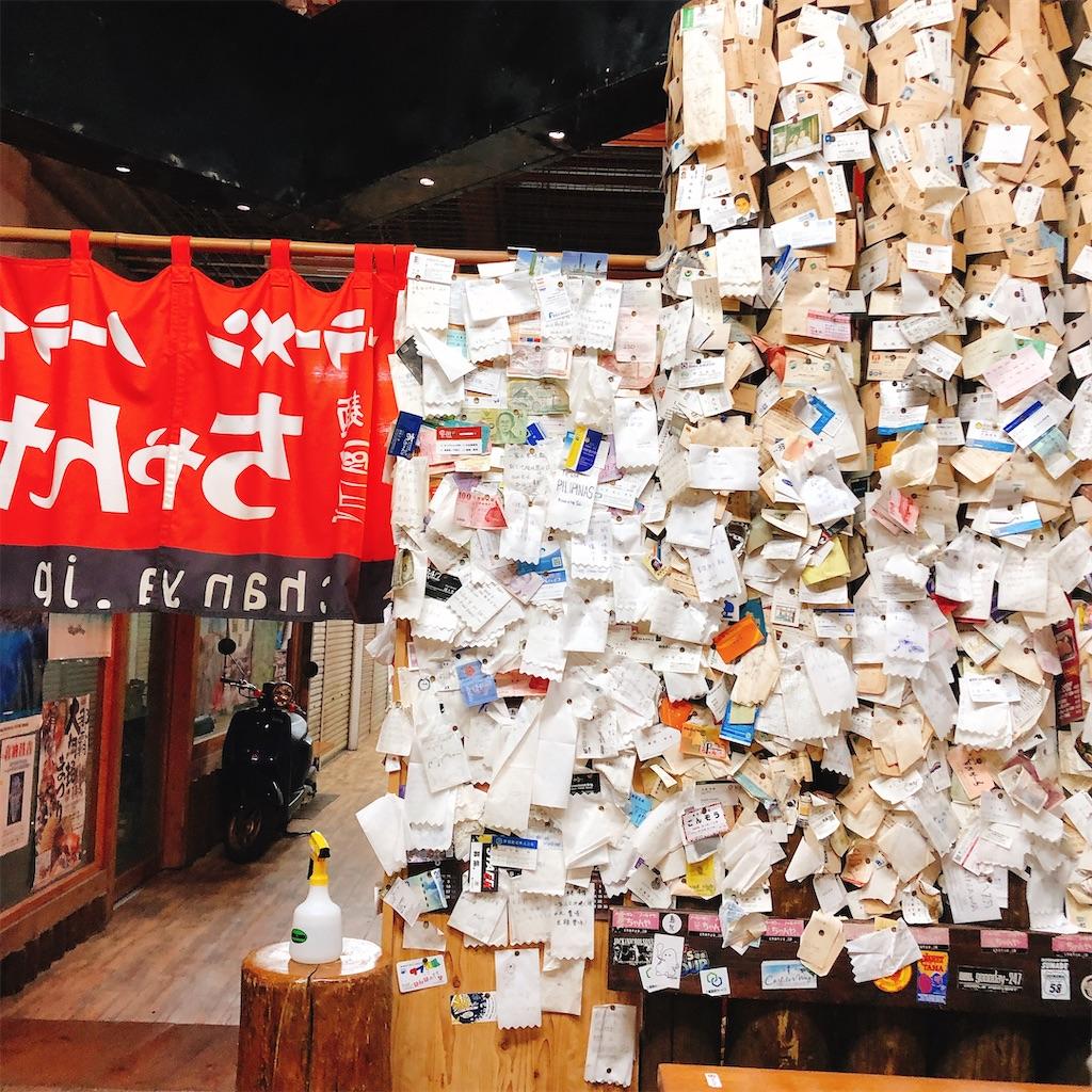 f:id:junichisuzaki:20201016133850j:image