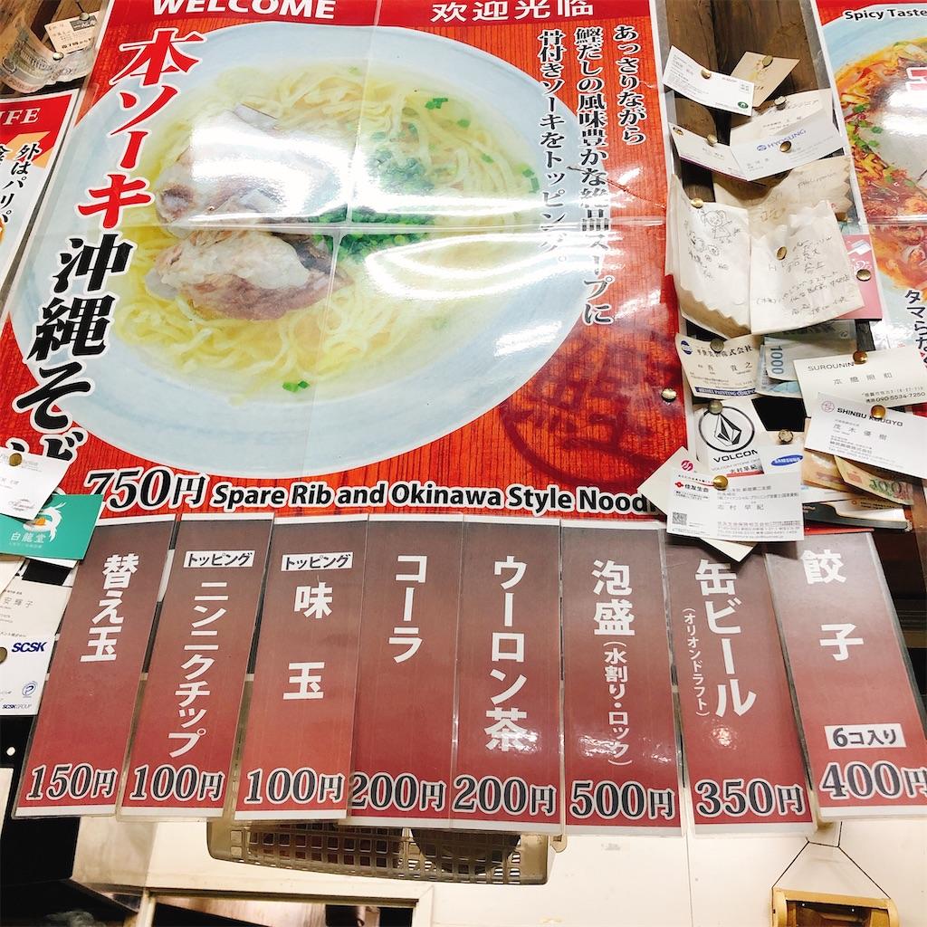 f:id:junichisuzaki:20201016133857j:image