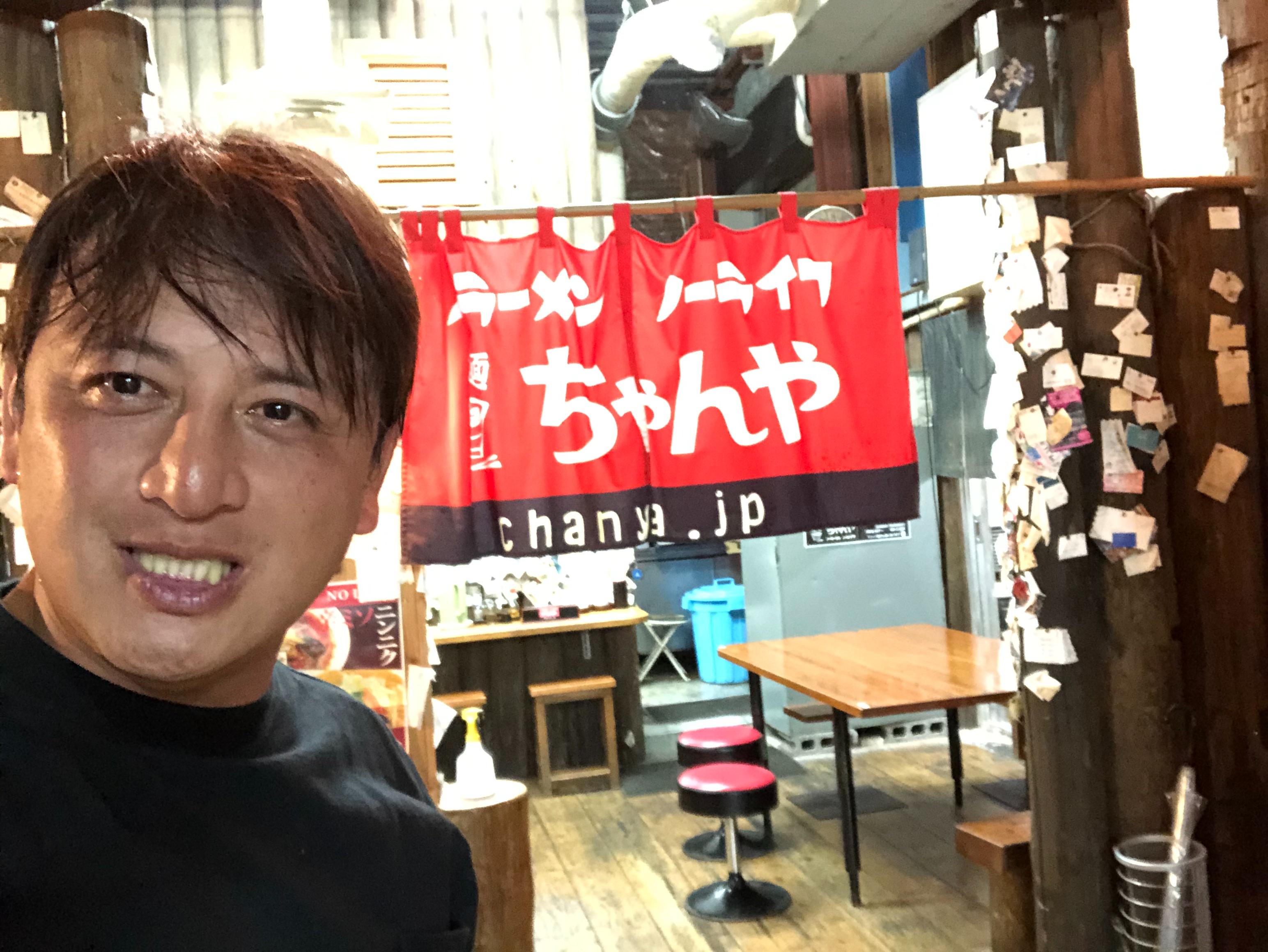 f:id:junichisuzaki:20201016133954j:image