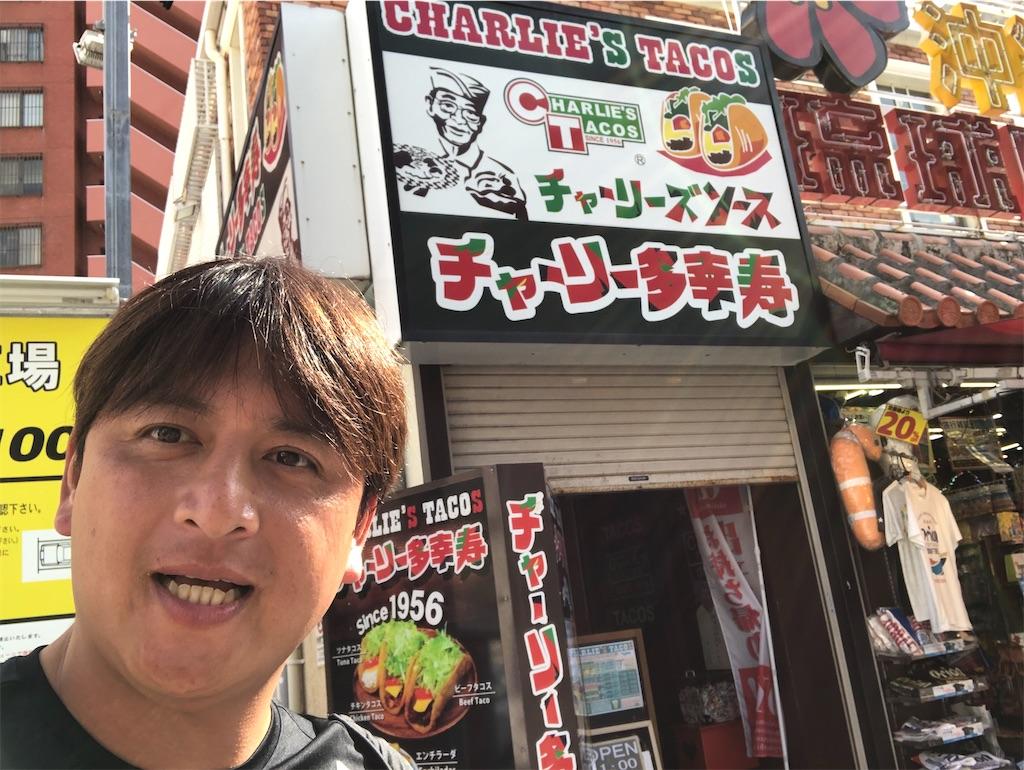 f:id:junichisuzaki:20201016154008j:image
