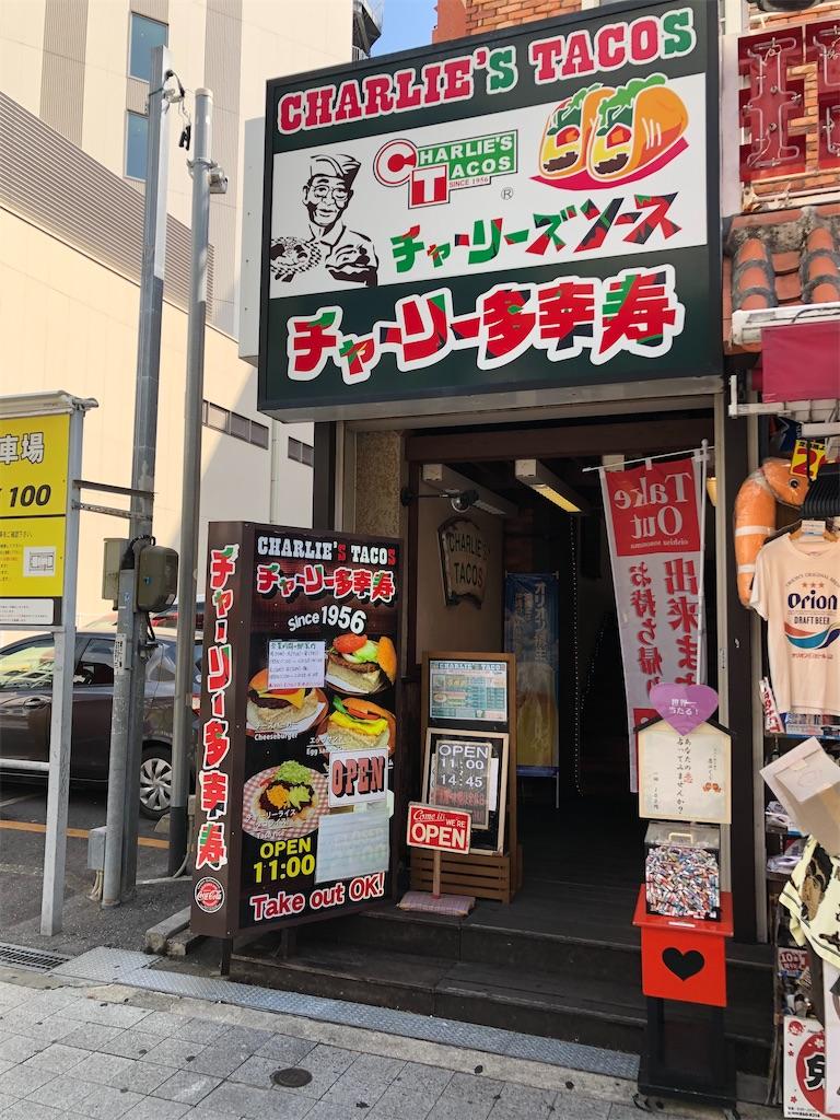 f:id:junichisuzaki:20201016154028j:image