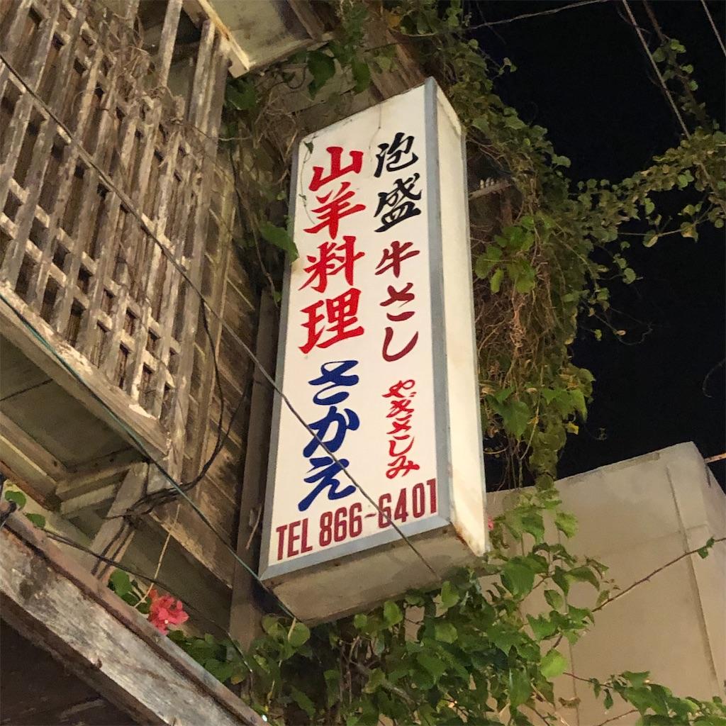 f:id:junichisuzaki:20201018103842j:image
