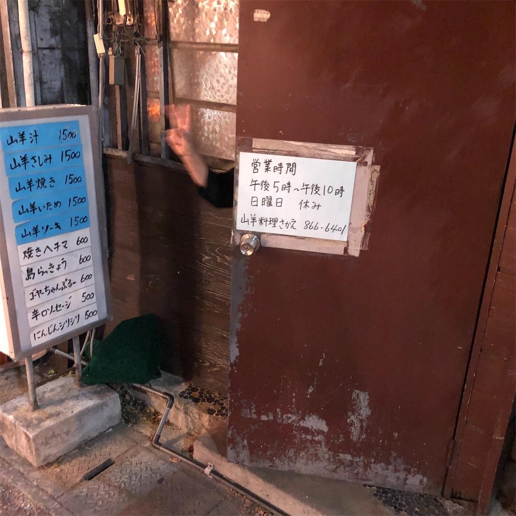 f:id:junichisuzaki:20201018103853j:image
