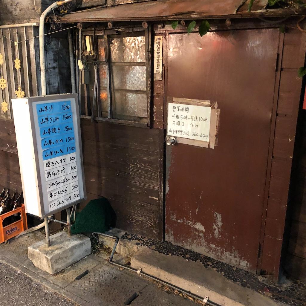 f:id:junichisuzaki:20201018103905j:image