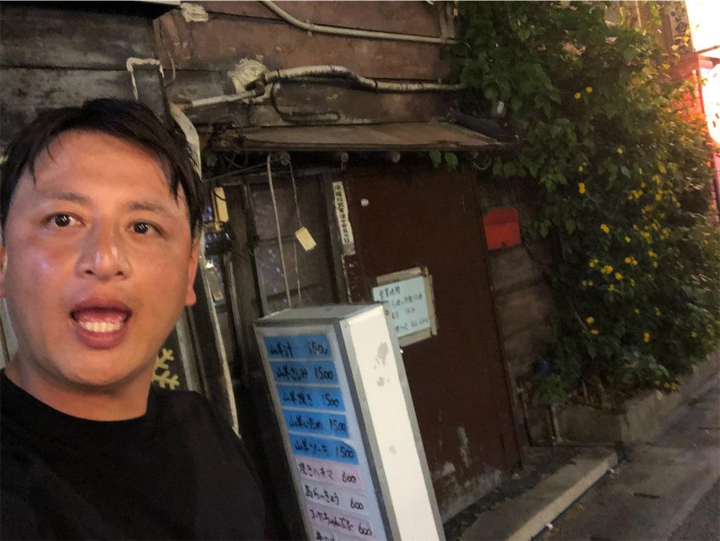 f:id:junichisuzaki:20201018103913j:image
