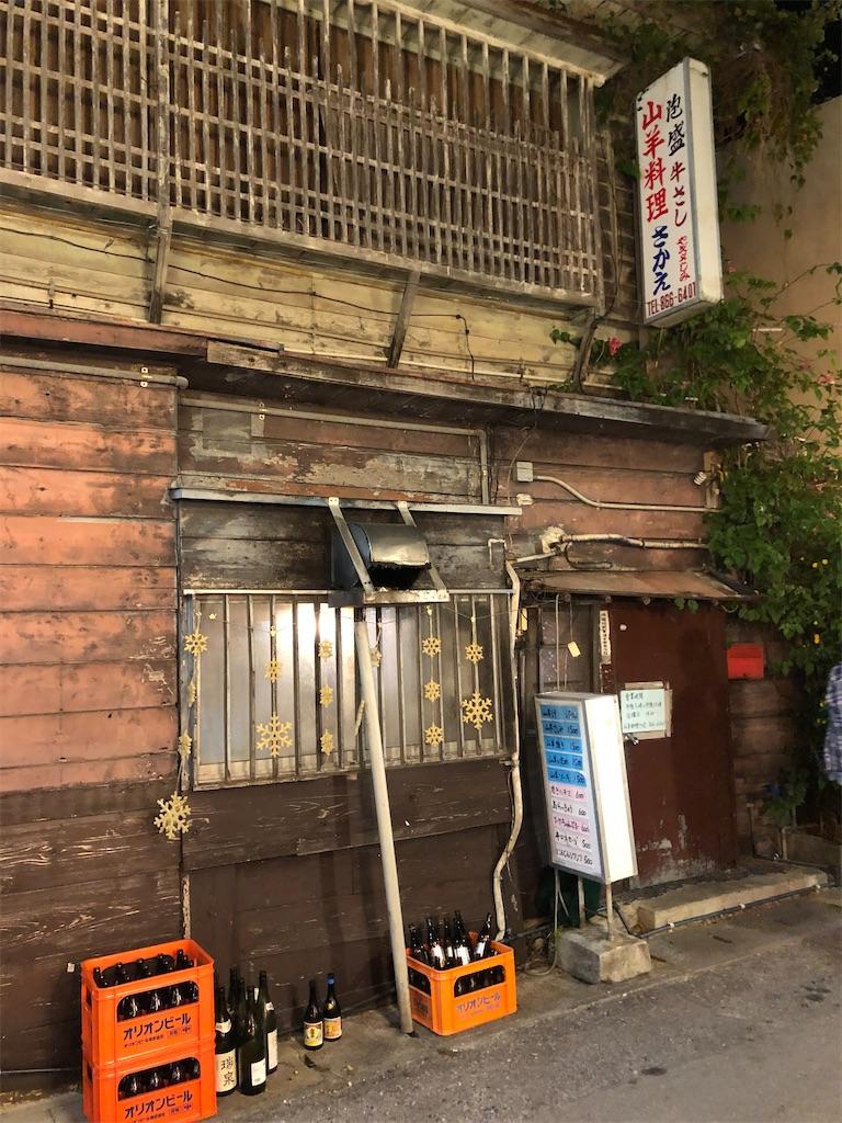 f:id:junichisuzaki:20201018103921j:image