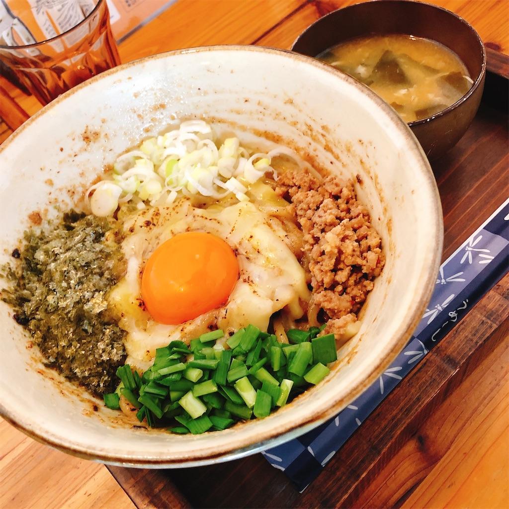 f:id:junichisuzaki:20201018152021j:image