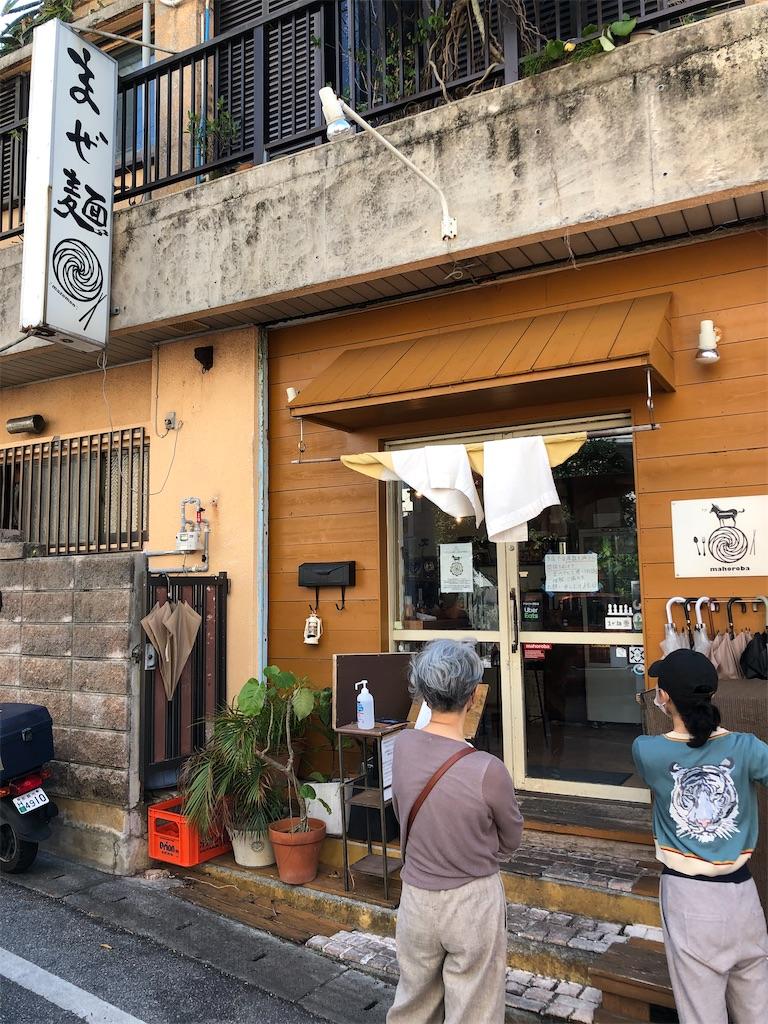 f:id:junichisuzaki:20201018152039j:image