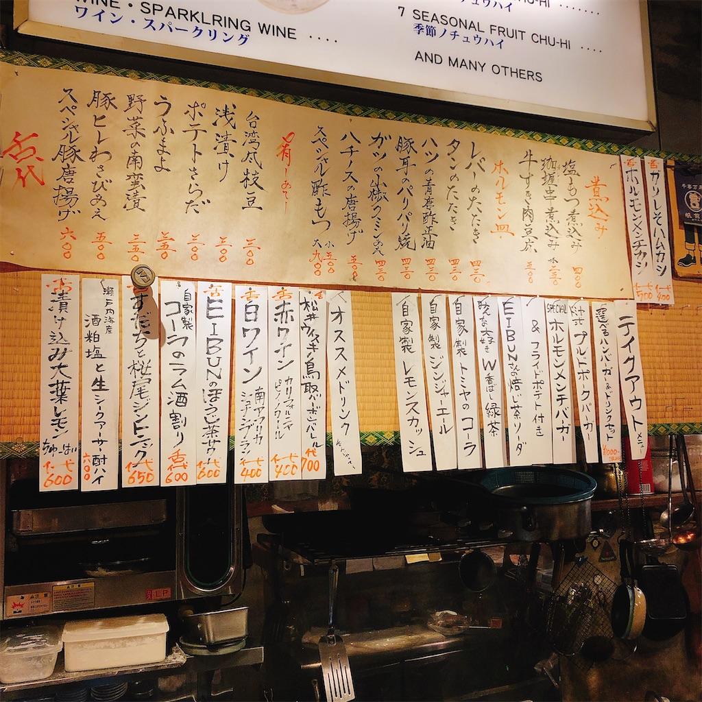 f:id:junichisuzaki:20201022192255j:image