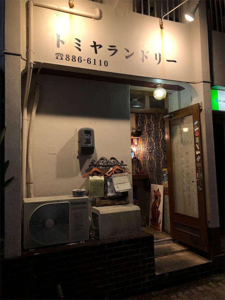 f:id:junichisuzaki:20201022192259j:image