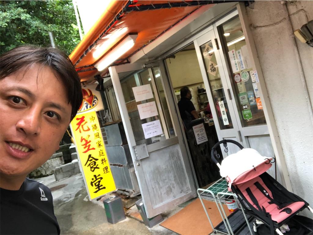 f:id:junichisuzaki:20201023133728j:image