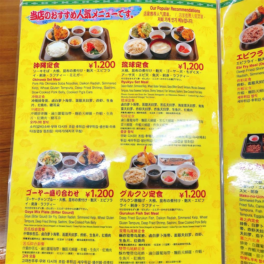 f:id:junichisuzaki:20201023133743j:image