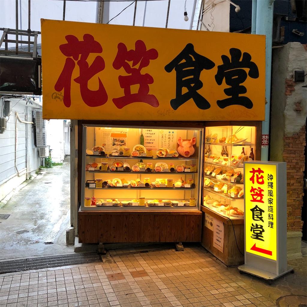f:id:junichisuzaki:20201023133754j:image