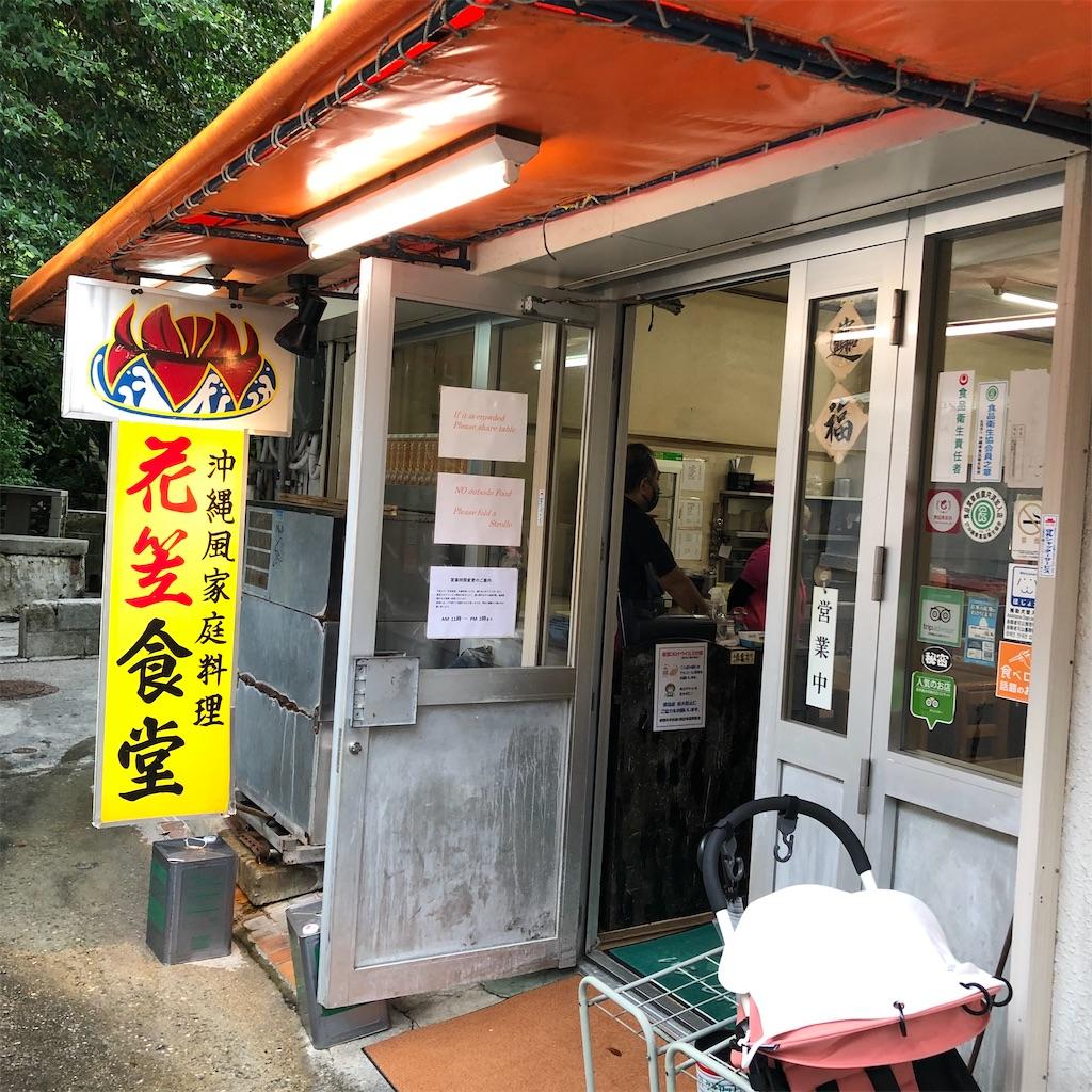 f:id:junichisuzaki:20201023133813j:image