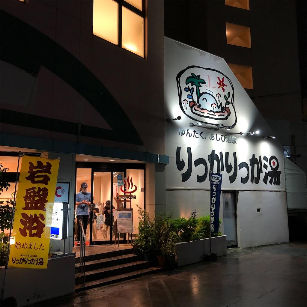 f:id:junichisuzaki:20201023133926j:image