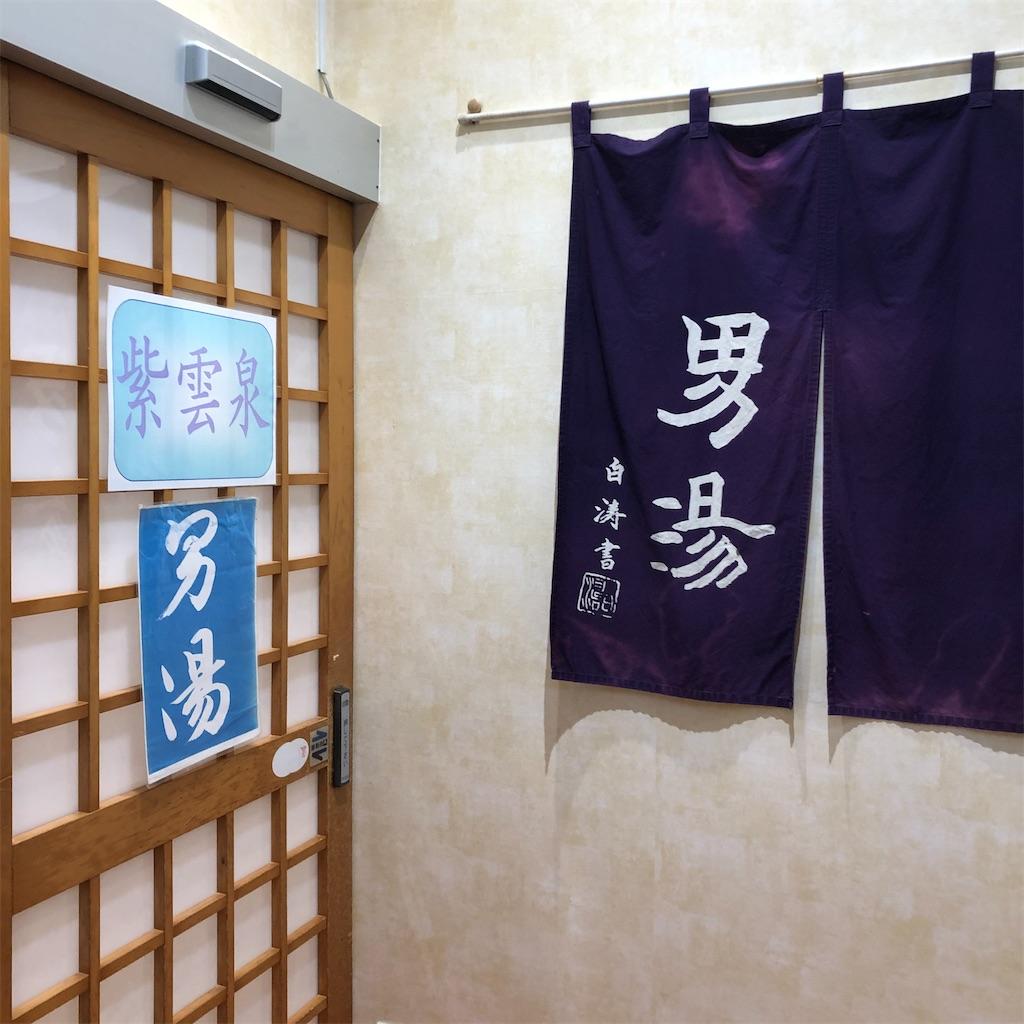 f:id:junichisuzaki:20201023133935j:image