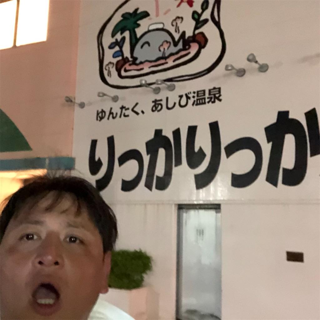 f:id:junichisuzaki:20201023133939j:image