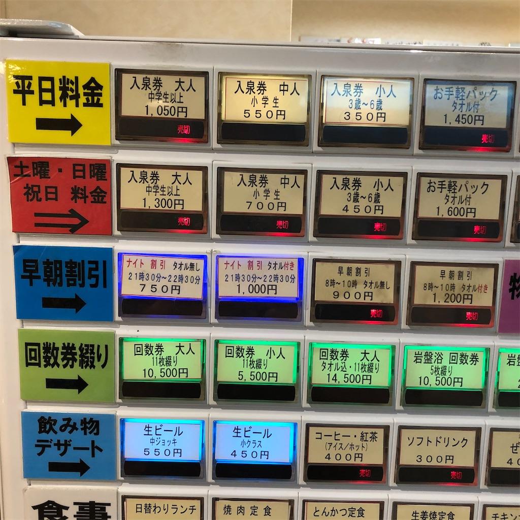 f:id:junichisuzaki:20201023133943j:image
