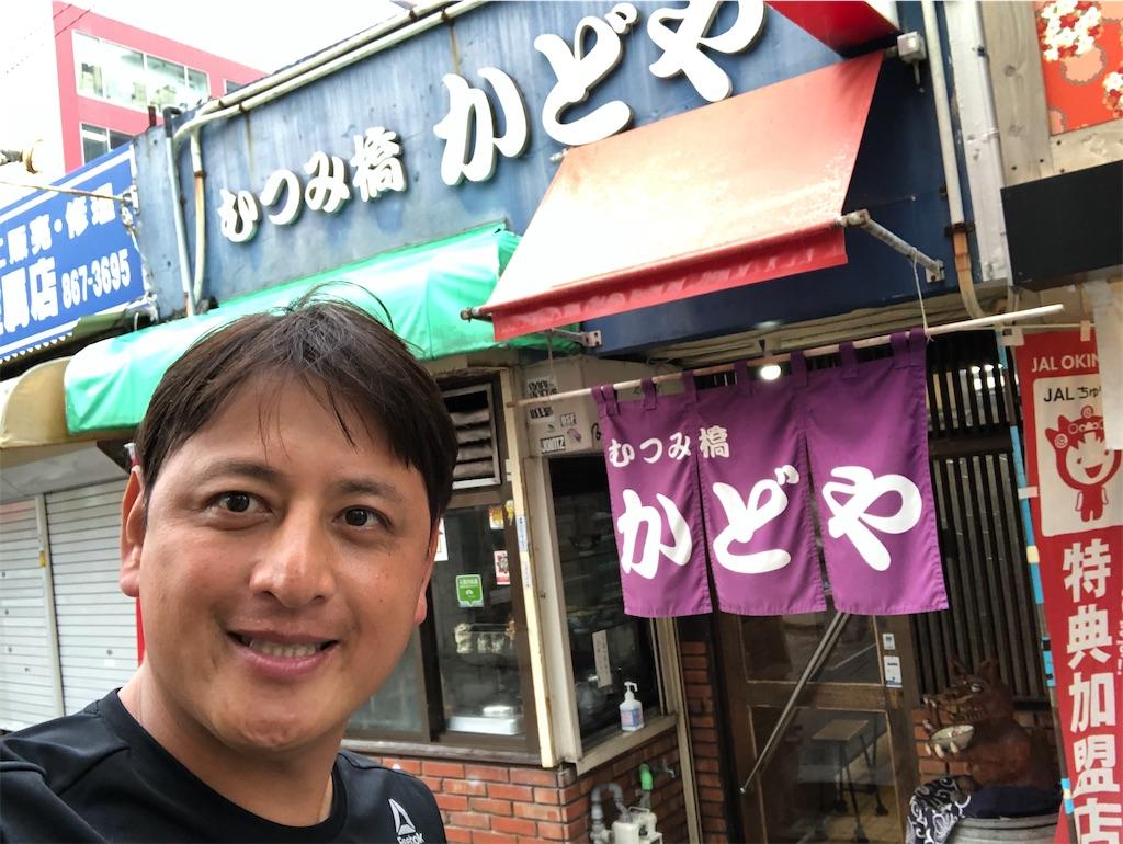 f:id:junichisuzaki:20201023134100j:image