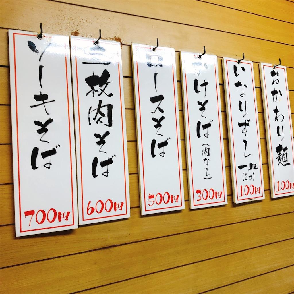 f:id:junichisuzaki:20201023134110j:image