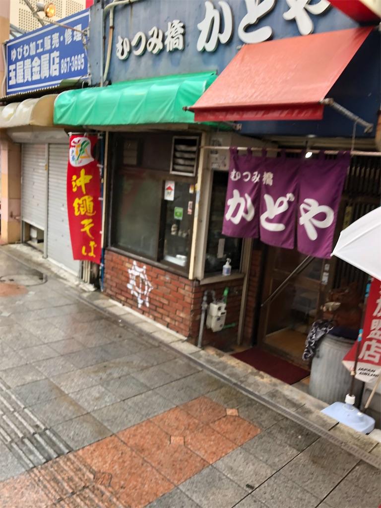 f:id:junichisuzaki:20201023134118j:image