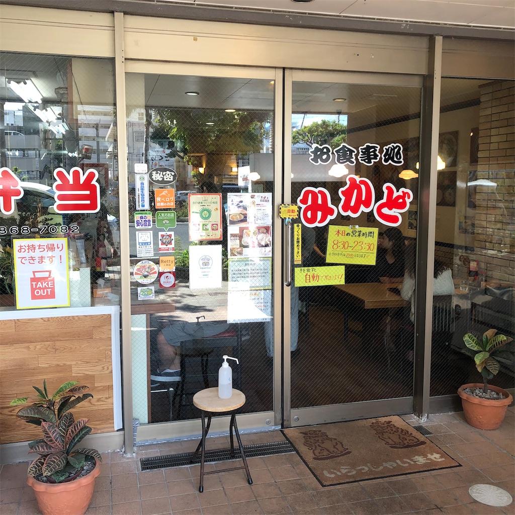 f:id:junichisuzaki:20201024180127j:image