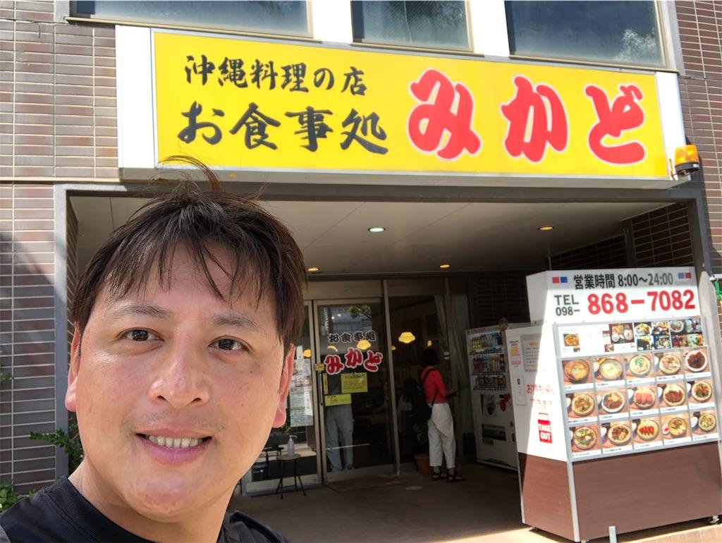 f:id:junichisuzaki:20201024180135j:image